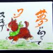 12月12日(火)