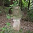 20180504 野田山加洲藩士の墓(修正)