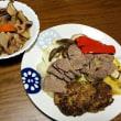3月16日(金)根菜の煮物
