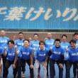 10/14 千葉記念初日:500バンクで行われる最後の記念開催 コンドルヒント付