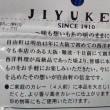 大阪難波自由軒本店/カレーパウダーを投入するんだね:D