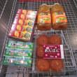 "Gifu / Shopping Center "" Costco """