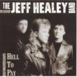 盲目のギタリスト Jeff Healey