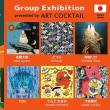 Taipei Illustration Fair 第一回台北挿画芸術節