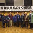 第7回新潟県どぶろく博覧会
