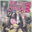 最新の映画情報 特別一気、配信中-8/26-6