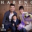 1/23 気軽に家族写真撮れます♪ データ1枚¥7000 札幌写真館ハレノヒ