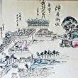 【江戸期絵図面に見るナマナマしい地方「政経」構造】