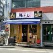 肉専門店らしさがもっと欲しいかな・・・肉バルジュンタン虎ノ門店