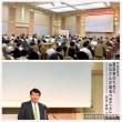 宮地良樹先生の健康寿命の講演会