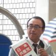 明日は投票日です。私は日本共産党を応援しています。