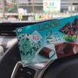 『今年もチョコミン党の季節がキターッ!!』