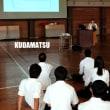 H29.09.14. 卒業生講話