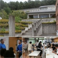 2018年8月8日 長野県教育委員会 学校人権教育ファシリテータ-研修会