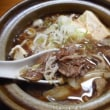 「江戸家(えどや)」、太白区長町のそば屋で天ぷら盛り合わせ、牛すじ煮込み他