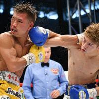 木村翔vs田中恒成、名勝負でした。