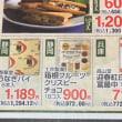 箱根は静岡・・・?