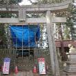 日方磐神社 拝殿建設工事