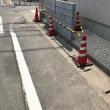 岡山市内で外構エクステリア工事スタート