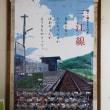 なんとなく、三江線