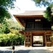 禅寺としての威厳漂う「金鳳山平林寺」