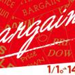 2019年 アルス・トピコの初売り&バーゲンは元日9時スタート。