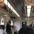 名鉄電車で有松へ
