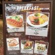 上野  Hard Rock Cafe