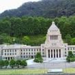 東武ワールドスクエアー 現代日本・1