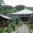 小机町の泉谷寺