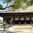播磨の法隆寺へ向かう