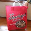 魚松 近江牛と松茸のあばれ食いツアー2