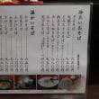 二本松 (蕎麦・田舎料理 長野市権堂)