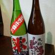 北海道・東北地方の日本酒 其の76