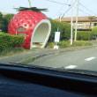 【静電気対策:福岡でも歴史ある中古車販売店さんの数店が、捉え方が変わってき始めました】論点は、何が一番費用対効果が大きいのか?それは御客様が喜ぶことで得られる仕事であるかです。