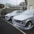 堺市ヒストリックカー・コレクション