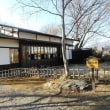 軽井沢のいろいろ 軽井沢のお隣で・・ 弓道・・