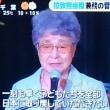 topics~LGBT 東京ラブパレード@新宿区 ほか