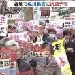 雲隠れの佐川・国税庁長官を発見 まるで逃亡犯のような行動 (yahoo!)