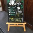 2019 1 23 矢野嘉子(p) at 高槻 JK Cafe