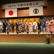 平成31年中津川市成人式が行われました