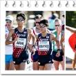 男子400mリレー・50㎞競歩 メダル獲得おめでとう