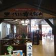 神鍋高原キャベツ