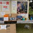 40cmの増水で台風5号の影響もなかった久慈川8月9日・6日(日)恒例のアユのつかみどり大会風景