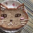 猫耳食パン 白