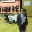 巣鴨小学校創立70周年記念式典及び祝う会