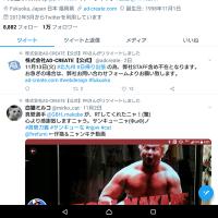 法人垢フォロワー1万人(株式会社AD-CREATE【公式】PR)