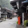 中山道・奈良宿