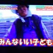 12/17 ひきこもりみたい子はいない