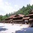 熊野古道へ―熊野本宮大社